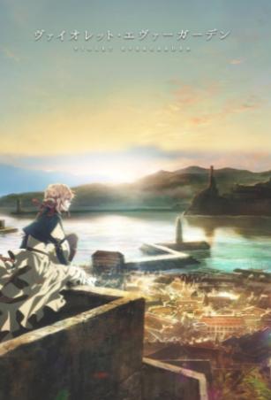 Violet Evergarden, Anime, Series