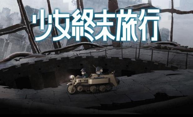 Shoujo Shuumatsu Ryokou, Girls' Last Tour, Anime, Manga